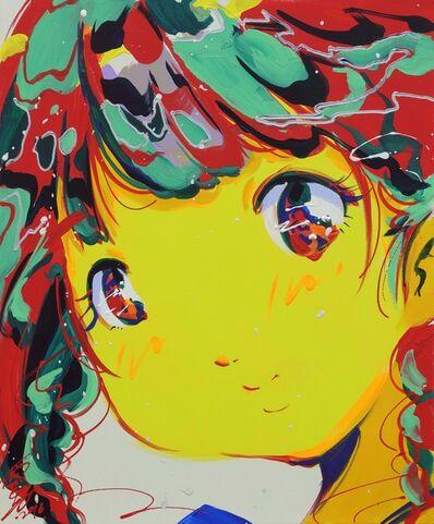 Kato Ai, 'live painting 1', 2018