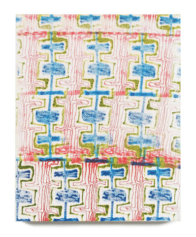 Luiz Zerbini, 'Small rectangular slice of pattern 3', 2020