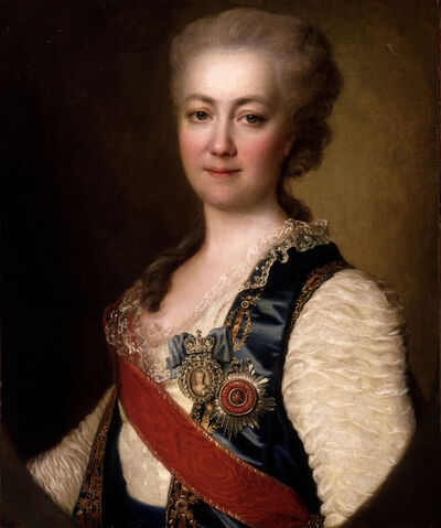 Dimitrii Grigorievich Levitskii, 'Portrait of Princess Dashkova', 1784