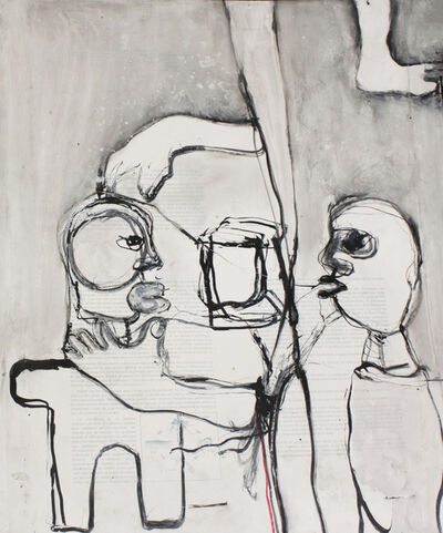 Joel Mpah Dooh, 'The Secret Room', 2014