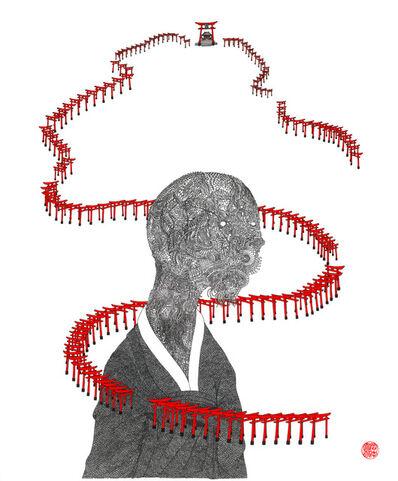 Daisuke Okamoto, 'Fushimi Inari Taisha Gami', ca. 2019