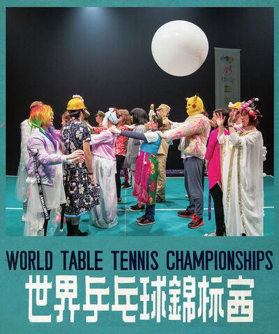 Funa Ye, 'Tennis Championships', 2018
