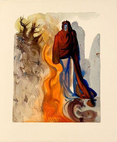 Salvador Dalí, 'La Divine Comédie - Enfer 34 - Apparition de Dante', 1963
