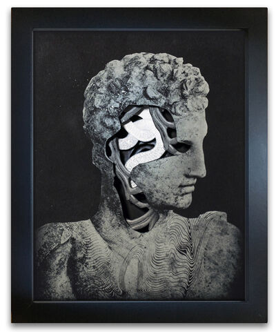 Alex Eckman-Lawn, 'Antiquity VII', 2020