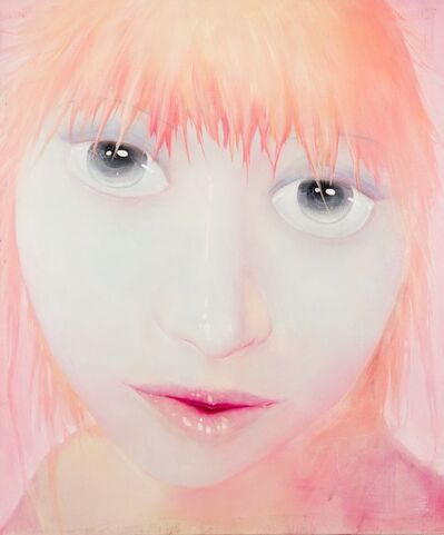 Yin Kun, 'Chinese honey', 2005