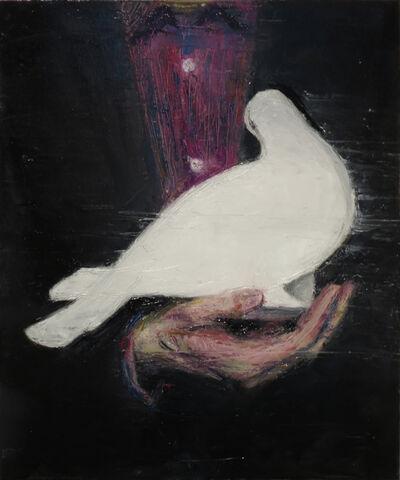 András Király, 'Paper', 2016