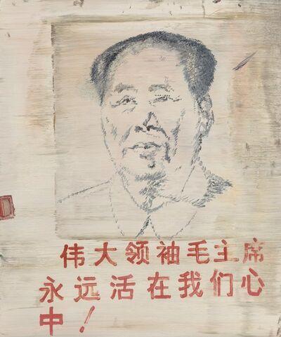 Shen Liang, 'Untitled (Mao)', 2006
