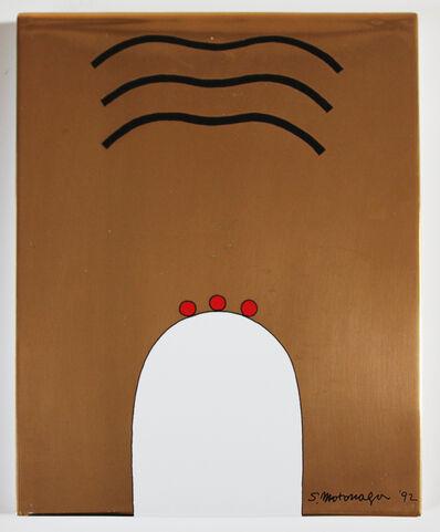 Sadamasa Motonaga, 'Untitled', 1992