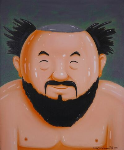 Shen Jingdong, 'The men who do not listen - Ai Weiwei', 2015