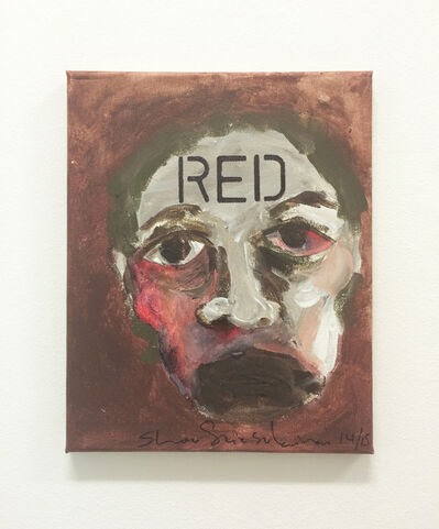 Shooshie Sulaiman, 'High Red Center', 2014