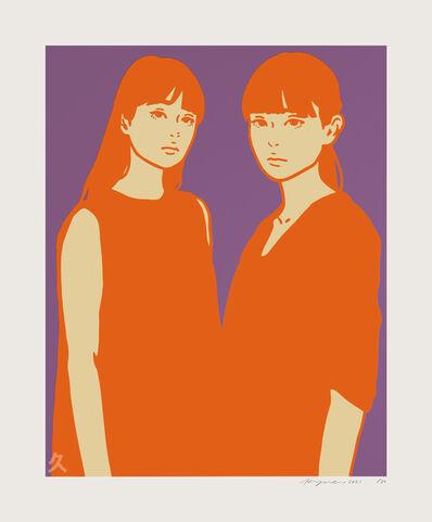 Kyne, 'Untitled N', 2021