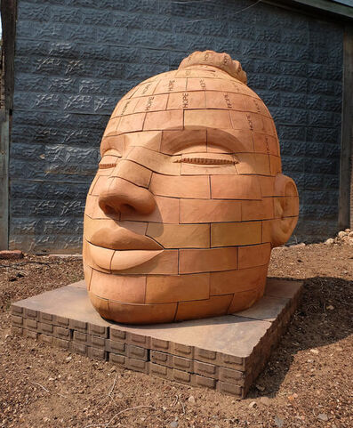 James Tyler, 'Brickhead Hope '