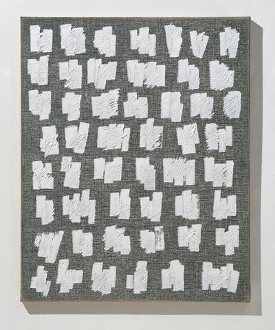 Ha Chong-Hyun, 'Conjunction 18-52', 2018