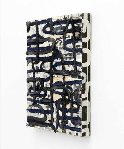 Easton Miller, 'Running Backwards Toward the Future', 2015