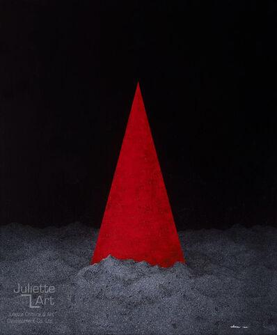 Liu Jiahua - 刘家华, '意志塔-  Will the Tower', 2015