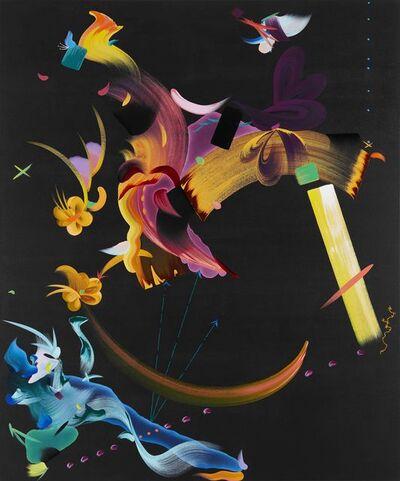 Fiona Rae, 'ABSTRACT 17', 2020
