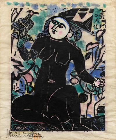 Shiko Munakata, 'Hawk Woman'