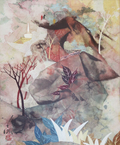 Pang Tseng-Ying, 'Pagoda Mountain', 1975-1995