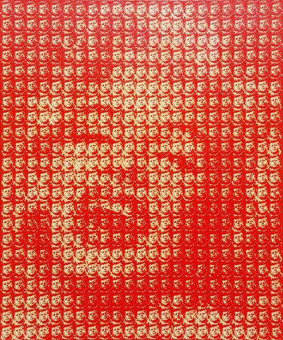 Kim Dong Yoo, 'Marilyn Monroe (John F. Kennedy)', 2016