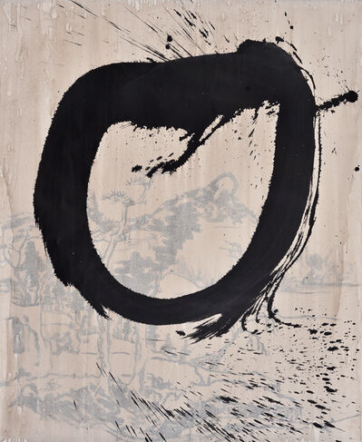 Qin Feng 秦风, 'Desire Scenery', 2009