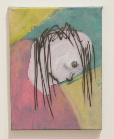 Austin Lee, 'tress', 2013