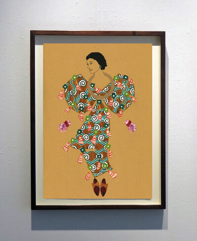 Hormazd Narielwalla, 'A Study on Coco n°5', 2020