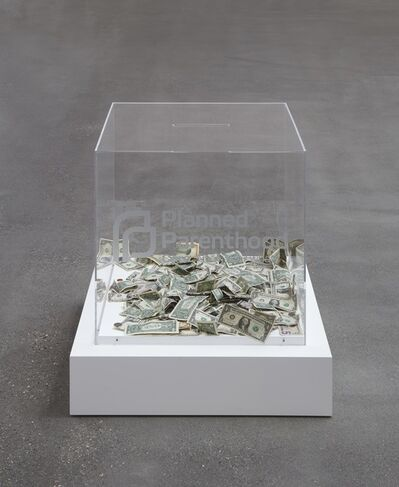 Jonathan Horowitz, 'Donation Cube', 2015