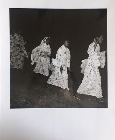 Issei Suda, '民謡山河 青森 八户 ', 1978