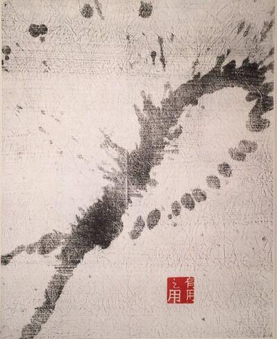 Fung Ming Chip, '16H53', 2016