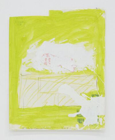Kishio Suga, 'Sides of Scenery', 1991