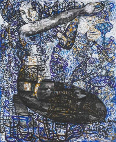Zaida del Río, 'Espejo de agua | Wasserspiegel | Water Mirror', 2016