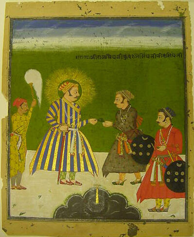 'Portrait of Raja Singh I (1661-81)  with his successor Kunwar Jai Singh (1681-1700)', 17th century