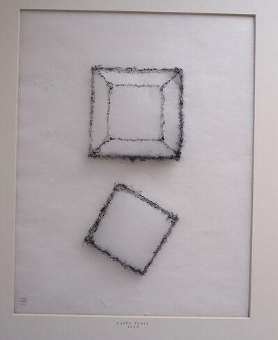 Cyoko Tamai, 'Soft Diagram II', 2018
