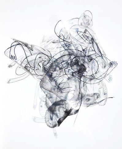 Mona Choo, 'Mirror Universe', 2014