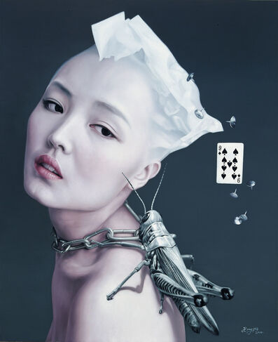 he hongbei, 'Dumped Garbage - Relax No.25', 2010