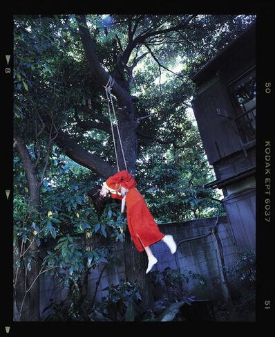Nobuyoshi Araki, '67 Shooting Back #GDN160', 2007