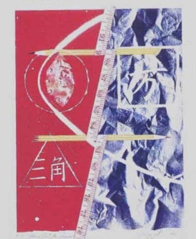 James Rosenquist, 'Flameout For Picasso', 1973