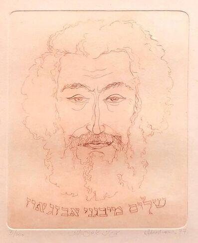 Eugene Abeshaus, 'Self Portrait Post Soviet Avant Garde Hebrew Judaica Etching Hand Colored', 20th Century
