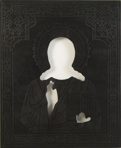 Vasily Slonov, 'Robe For Chemichal Protection №3', 2016