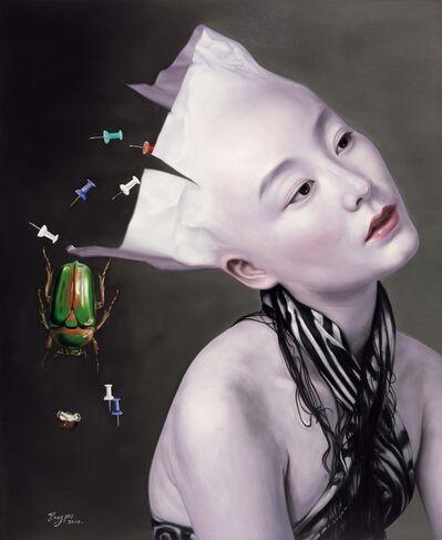 he hongbei, 'Dumped Garbage-Relax No.28', 2010