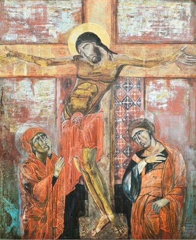 Esther Gonzalez, 'Lenguaje del arte Bizantino', n/a