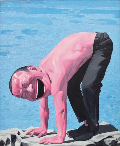 Yue Minjun, 'Backyard Garden', 2005
