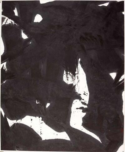 Shengtao Zhuang, 'Night Series 7 天地有大美而不言 之夜系列 7', 2015