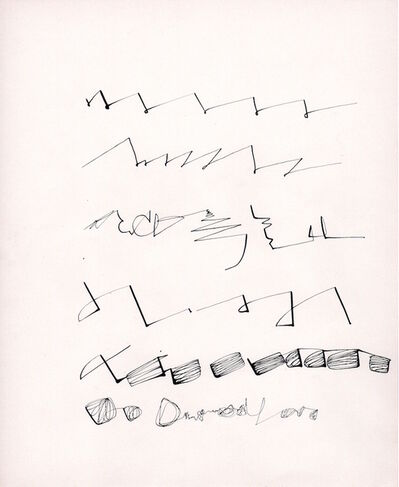 Mirtha Dermisache, 'Untitled (Text)', 1972