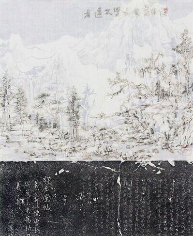 Wang Tiande 王天德, 'Houshan 後山圖 No16-LBST0312', 2016