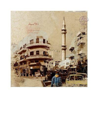 Mohammed Al Shammarey, 'Wasat AL Balad / Downtown ', 2012
