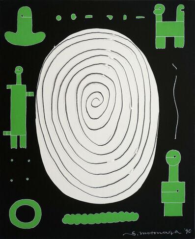 Sadamasa Motonaga, 'White spiral Shape is green しろいうずまきかたちはぐりん', 1990