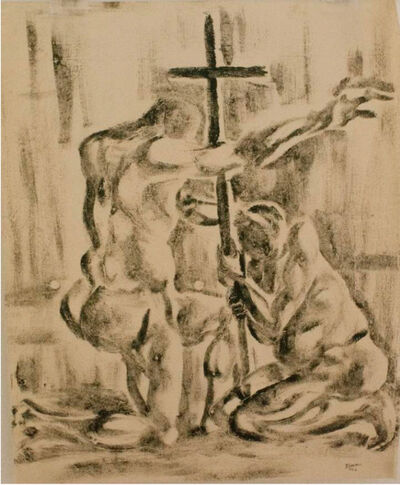 Durant Sihlali, 'At the cross', 1966