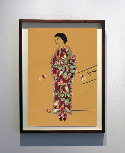 Hormazd Narielwalla, 'A Study on Coco n°10', 2020