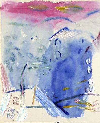 Leng Hong 冷宏, ' Tinted Mountains', 2011